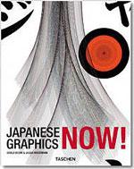 japonesagrap